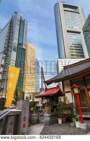 Tokyo, Japan - February 22: Tradition And Modernity In Japan. View Of Shimbashi-shiodome Modern Skys