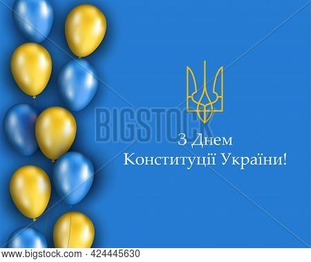 Happy Constitution Day. Vector Template Banner With Blue Background, Trident Symbol And Ukrainian Fl