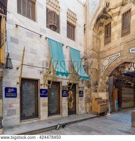 Cairo, Egypt- June 26 2020: Modern Famous Naguib Mahfouz Coffeehouse, Located In Historic Mamluk Era