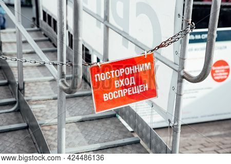 Ladder To The Ship With A Sign With The Inscription On A Red Background In Russian