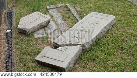 Kowloon city, Hong Kong 08 January 2020: Broken of plaque in Hong Kong