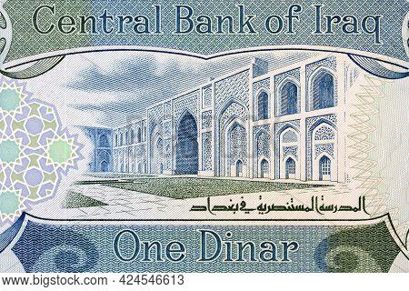 Mustansiriya Madrasah From Old Iraqi Money - Dinar