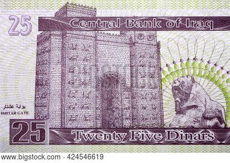 Ishtar Gate From Iraqi Money - Dinar