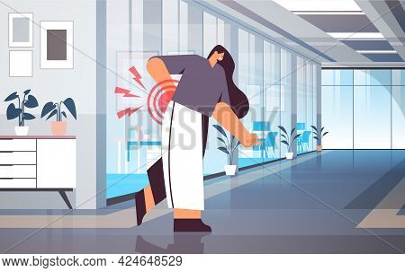 Businesswoman Suffering From Back Pain Inflammation Of Muscles Concept Painful Inflamed Area Highlig