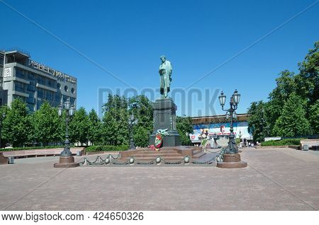 Moscow, Russia - June 17, 2021: Monument To The Poet Alexander Sergeevich Pushkin On Pushkinskaya Sq
