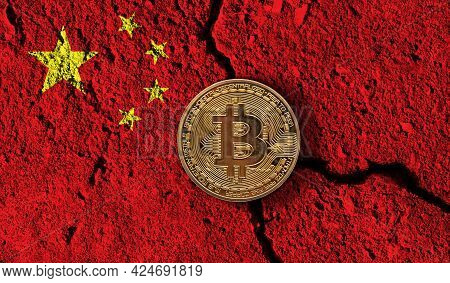 Bitcoin Crypto Currency Coin With Cracked China Flag. Crypto Restrictions