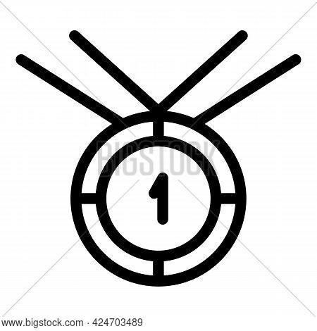 Runner Medal Icon. Outline Runner Medal Vector Icon For Web Design Isolated On White Background
