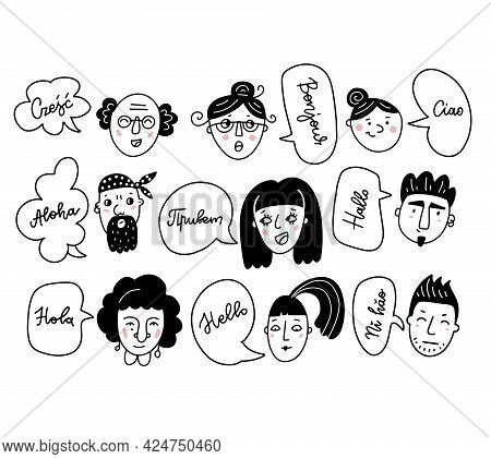 Multiethnic Men And Women Saying Hello In Different Languages. Diverse People Of Different Ages Gree