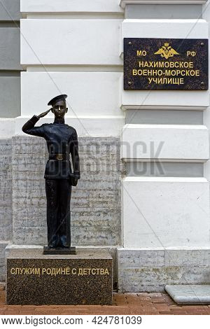Saint Petersburg, Russia, August 3: Statue Of A Young Cadet At The Entrance To The Nakhimov Naval Sc