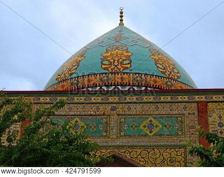 View Onto Dome Of Blue Mosque In Yerevan (armenia) & Its Ornaments. It's Only Mosque In City. Built