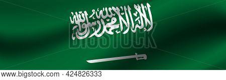Banner With The Flag Of Saudi Arabia Fabric Texture Of The Flag Of Saudi Arabia.