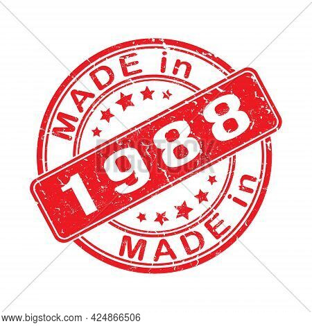 Imprint Of A Seal Or Stamp With The Inscription Made In 1988. Label, Sticker Or Trademark. Editable