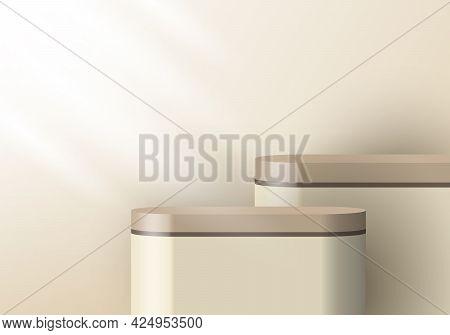 3d Realistic Brown Beige Pedestal Backdrop For Product Display. Platform In Studio Lighting Backgrou
