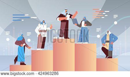 Arab Businesspeople Standing On Graph Column Teamwork Leadership Concept