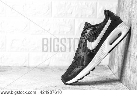 ISTANBUL, TURKEY - JUNE 23, 2021: Nike Air Max SC shoes on white background.