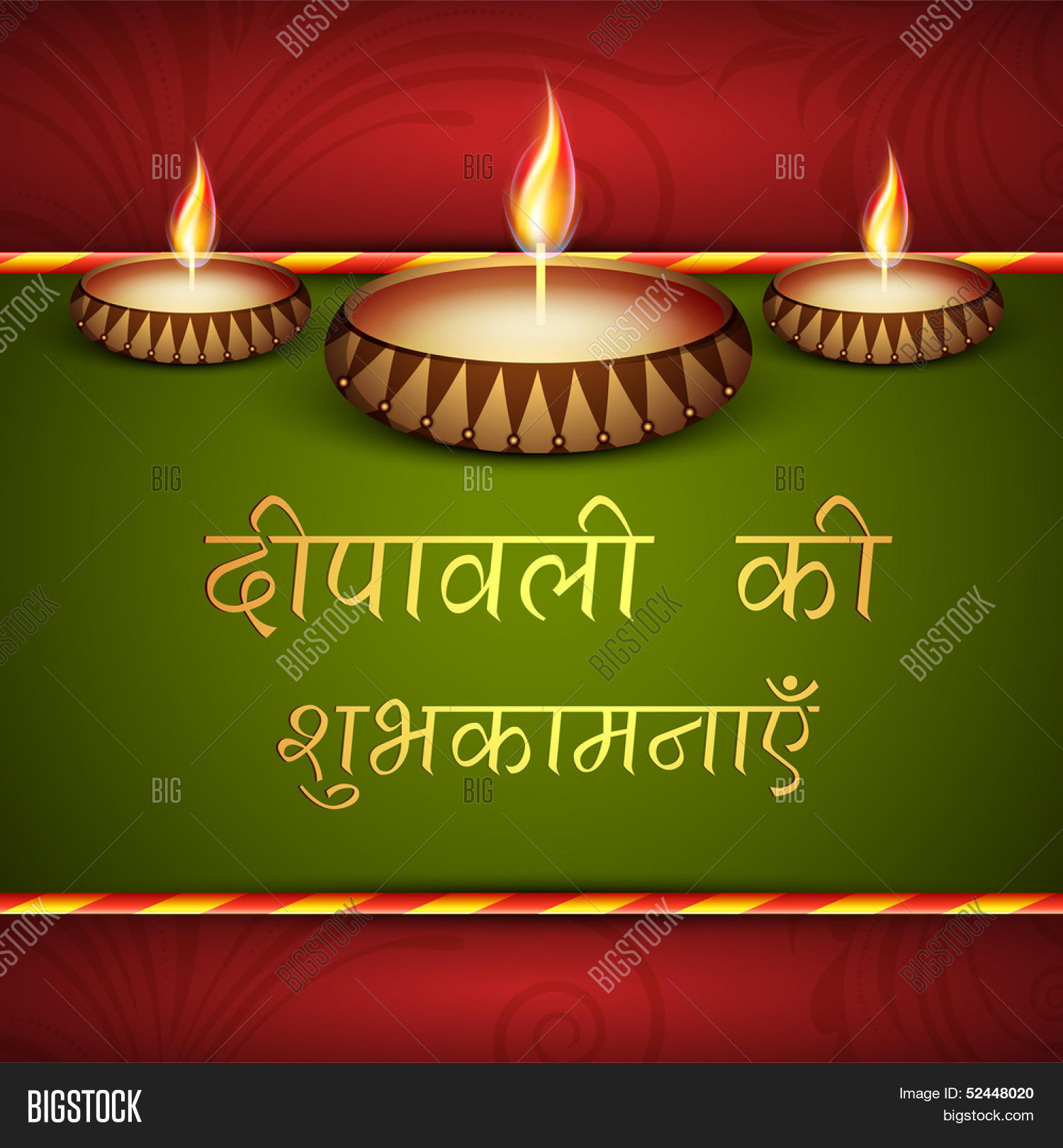 Indian festival vector photo free trial bigstock indian festival of lights happy diwali greeting card with illuminated beautiful oil lit lamps and m4hsunfo