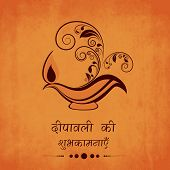 Traditional oil lit lamp on floral decorated grungy orange background with Hindi text (wishes of Diwali) for Indian festival of lights, Happy Diwali. poster