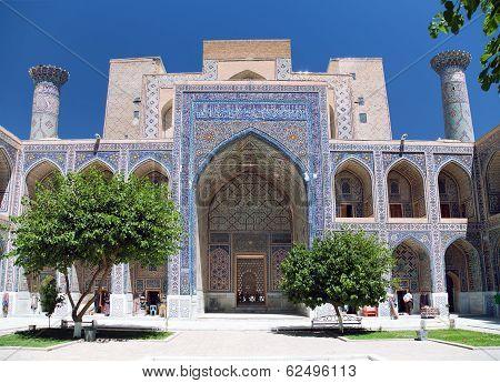 Detail From Ulugbek Medressa - Registan - Samarkand - Uzbekistan