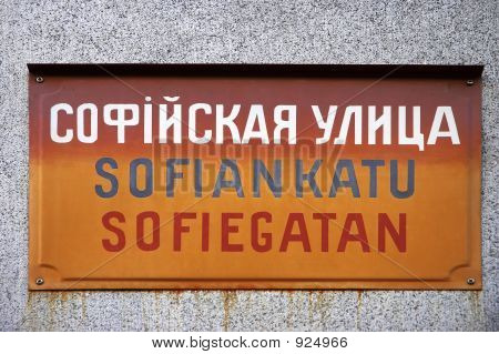 Sofiastreet