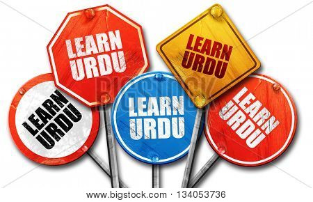 learn urdu, 3D rendering, rough street sign collection