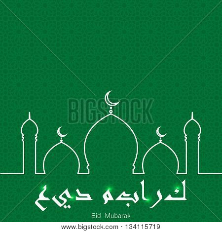 Abstract islamic background. Eid Mubarak greeting. Mosque outlined white silhouette on green oriental ornamented background. Arabic calligraphy. Elegant minimalistic greeting card.