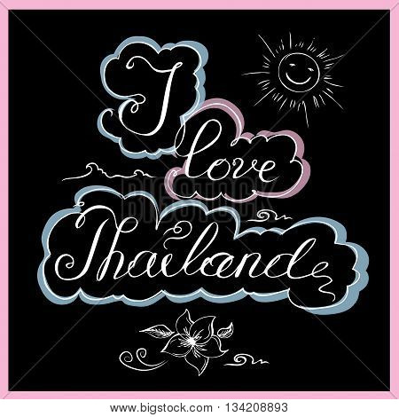 I love Thailand background hand drawing vector illustration