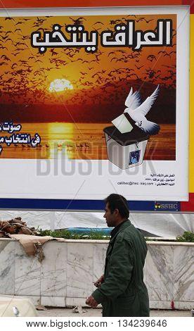 ARBİL,IRAQ- MARCH 5 2010: Billboards and posters in March 2010 elections in kurdistan,Iraq.