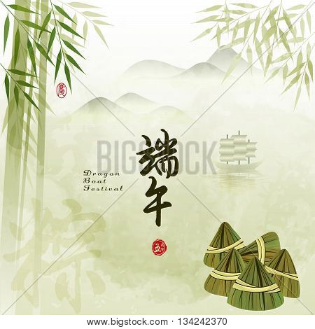 Chinese Dragon Boat Festival with Rice Dumpling Background Chinese characters and seal means: Dragon Boat Festival