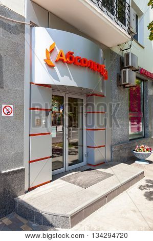SAMARA RUSSIA - JUNE 12 2016: A sign with the logo office of the Russian Absolut Bank. Text in russian: Absolut Bank
