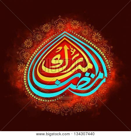 Glowing Arabic Calligraphy of text Ramazan with beautiful floral decoration, Elegant Greeting Card design, Beautiful Islamic Background for Holy Month of Muslim Community Festival celebration.