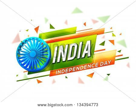Glossy 3D Ashoka Wheel on Indian Flag colors abstract design, Creative Poster, Banner or Flyer for Independence Day celebration.