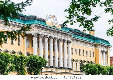 Constitutional Court Building