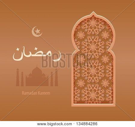 Stock vector illustration beige arabesque background Ramadan, Ramazan, month of Ramadan, Ramadan greeting, happy month Ramadan, Arabic background, Arabic window, silhouette mosque, crescent moon