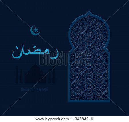Stock vector illustration arabesque background Ramadan, Ramazan, month of Ramadan, Ramadan greeting, happy month Ramadan, Arabic window, silhouette of mosque, crescent moon and star
