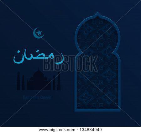 Stock vector illustration arabesque background Ramadan, Ramazan, month of Ramadan, Ramadan greeting, happy Ramadan, Arabic background, Arabic window, silhouette of mosque, crescent moon and star