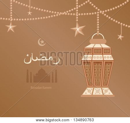 Stock vector illustration beige arabesque tracery Ramadan, Ramazan, greetings, happy month of Ramadan, dark blue background, beige -Arab ethnic pattern on beige Arabic lantern, silhouette of mosque
