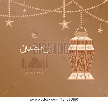 Stock vector illustration beige arabesque tracery Ramadan, Ramazan, greetings, happy month of Ramadan, dark blue background, ethnic pattern on beige Arabic lantern, silhouette of mosque