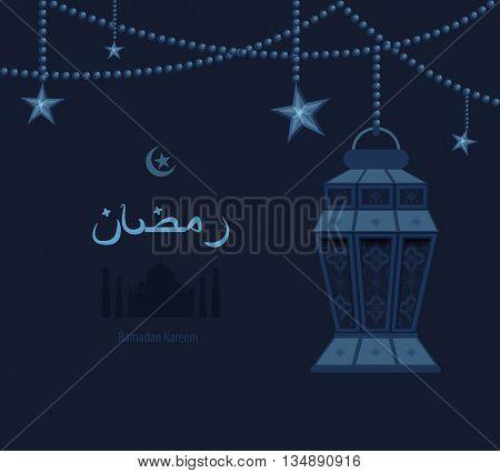 Stock vector illustration dark blue arabesque tracery Ramadan, Ramazan, greetings, happy month of Ramadan, blue background, blue -Arab ethnic pattern on blue Arabic lantern, silhouette of mosque