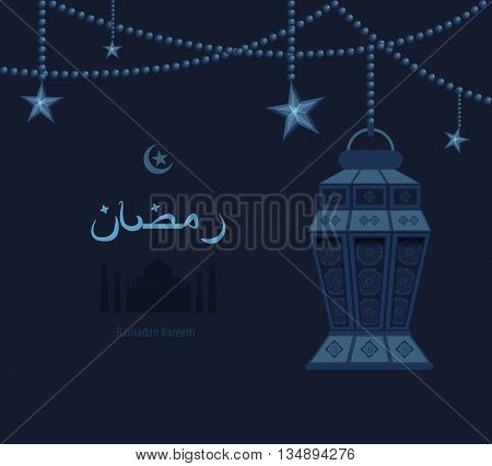 Stock vector illustration dark blue arabesque tracery Ramadan, Ramazan, greetings, happy Ramadan, dark blue background, blue Arab ethnic pattern on blue Arabic lantern, silhouette of mosque