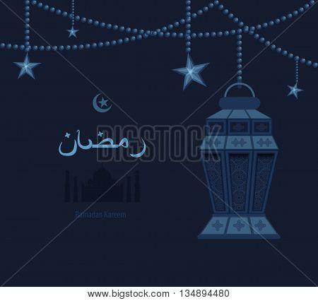 Stock vector illustration dark blue arabesque tracery Ramadan, Ramazan, greetings, month of Ramadan, dark blue background, blue -Arab ethnic pattern on blue Arabic lantern, silhouette of mosque