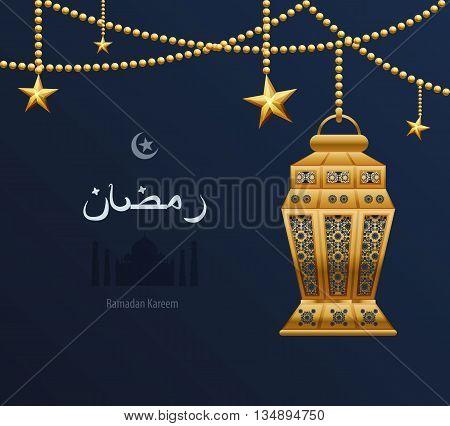 Stock vector illustration gold arabesque tracery Ramadan, Ramazan, happy month of Ramadan, dark blue background, gold-Arab ethnic pattern on golden Arabic lantern, silhouette of mosque