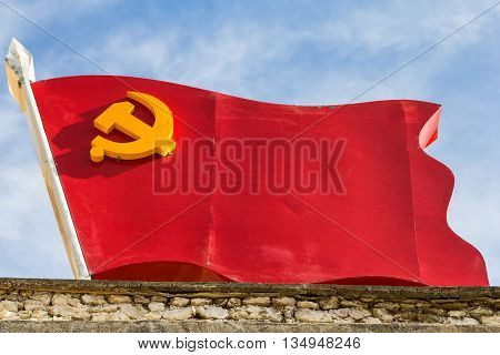 Flag of the Chinese Communist Party made up of a steel plate.