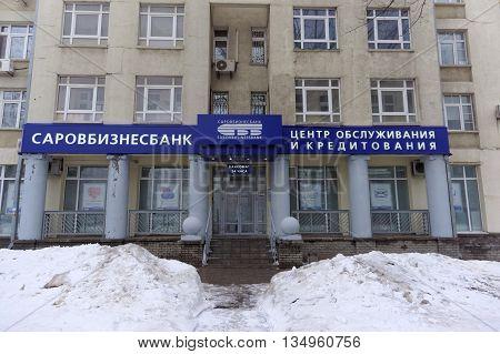 Nizhny Novgorod Russia. - February 23.2016. Bank Sarovbusinessbankon in the Nizhny Novgorod. Rusia