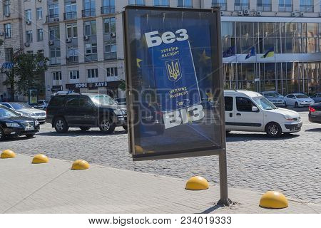 Kiev, Ukraine - June 21, 2017: Banner With The Image Of The Ukrainian Passport And The Inscription