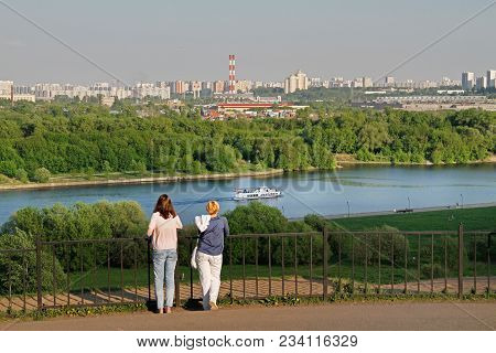 Moscow, Russia - May 11, 2016: Women Stand On Observation Deck In The Park Kolomenskoye In Moscow