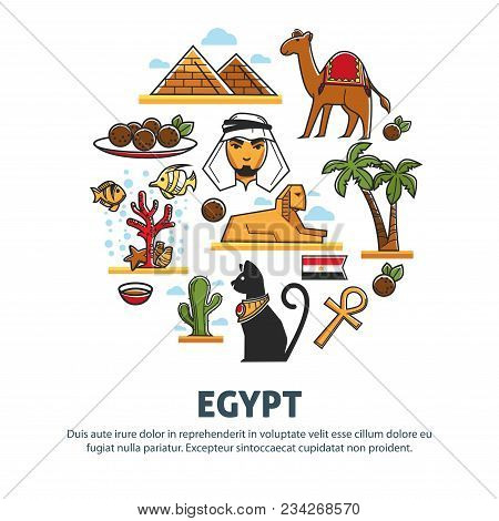 Egypt Travel Tourism Vector Photo Free Trial Bigstock