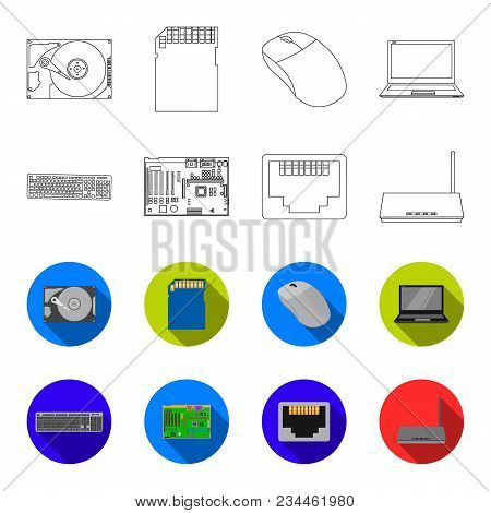 Keyboard, Router, Motherboard And Connector. Personal Computer Set Collection Icons In Outline, Flet