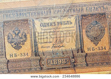 Vintage Royal Money - Banknote With A Nominal Value Of 1(one) Ruble State Credit Card Russia, 1898 Y