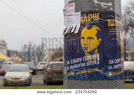 Kiev, Ukraine - December 28, 2017: Poster Depicting The Leader Of The Nationalists Stepan Bandera Wi