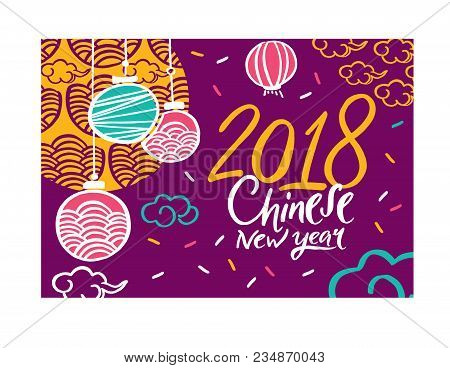 2018 chinese new year greeting card two sides poster flyer or invitation design with